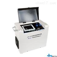 ZR-3730污染源真空箱气袋采样器