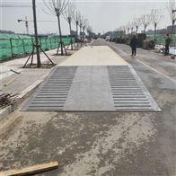 工地18米长100吨汽车衡包安装