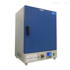 DGG-9076AD液晶显示鼓风干燥箱