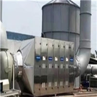 徐州注塑厂废气处理