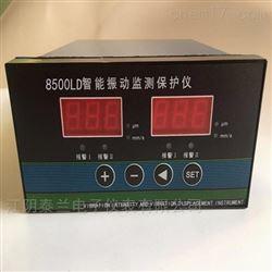 双通道烈度/振动监视仪8500LD-A型