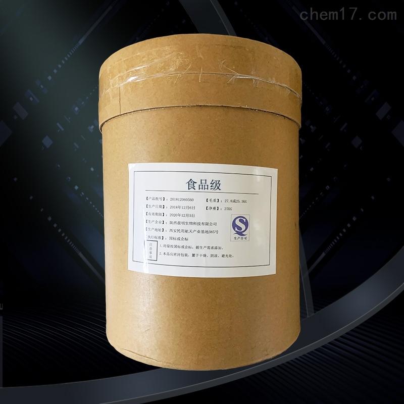 5'呈味核苷酸二钠生产厂家价格