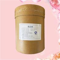 5'-肌苷酸二钠生产厂家价格