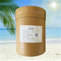 5'-鸟苷酸二钠生产厂家价格