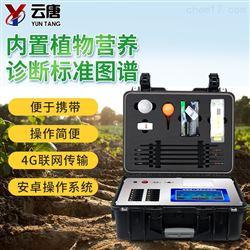 YT-TR04全项目土壤肥料养分速测仪厂家