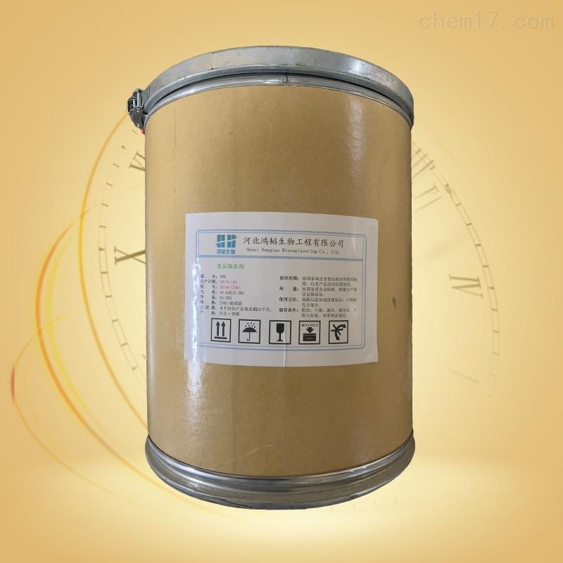 N乙酰半胱氨酸生产厂家厂家