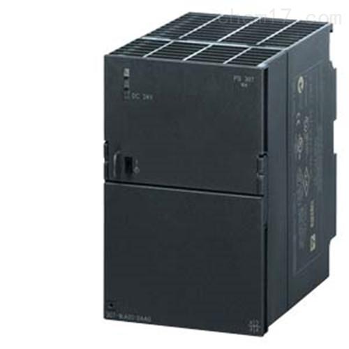 伊春西门子电源模块供货商
