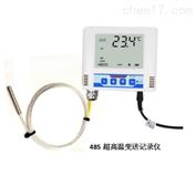 RS-WD-N01-6-5485型單溫度變送記錄儀