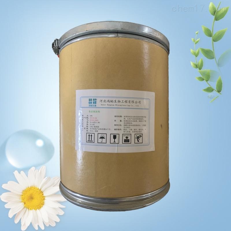 乙酰半胱氨酸生产厂家厂家