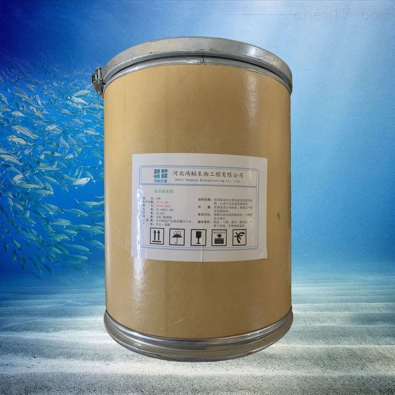 β-丙氨酸生产厂家厂家