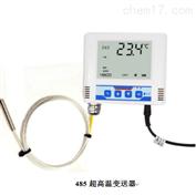 RS-WD-N01-DC-6單溫度超寬溫傳感器(內置電池)
