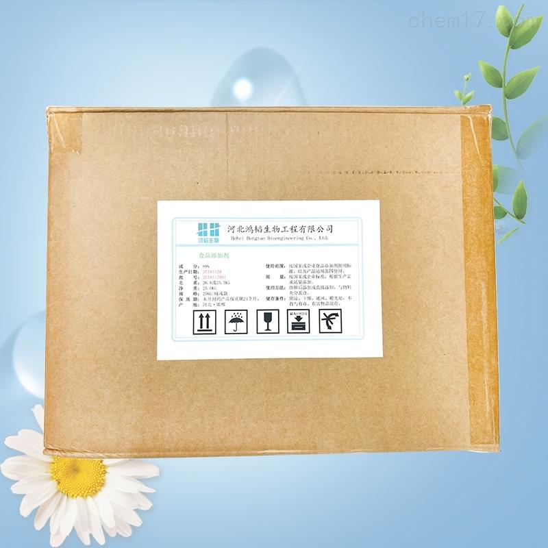 L-抗坏血酸磷酸酯镁生产厂家厂家