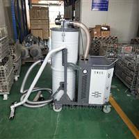 JC-7500旋風除塵工業吸塵器