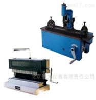 SDS-300/400手动标距打点机