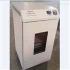 ZDP-150振蕩培養箱