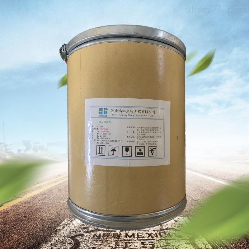 L-抗坏血酸钠生产厂家厂家