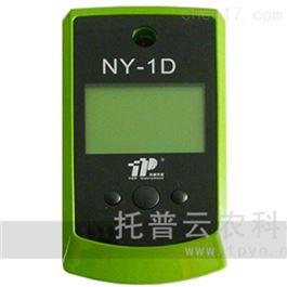 NY-1D手持农药残留速测仪