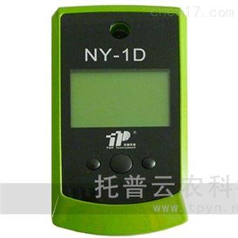 NY-1D手持式农药残留检测仪