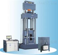 WAW-3000A微机控制电液伺服万能试验机