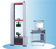 WDW-10E/20E 微机控制电子万能试验机