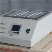 DTD-40恒溫消解儀(數顯智能控溫)