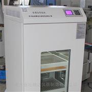 ZHWY-2102C雙層小容量全溫度振蕩培養箱