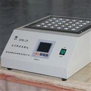 恒温金属浴锅DTD-25
