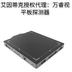 万睿视平板探测器1313DX
