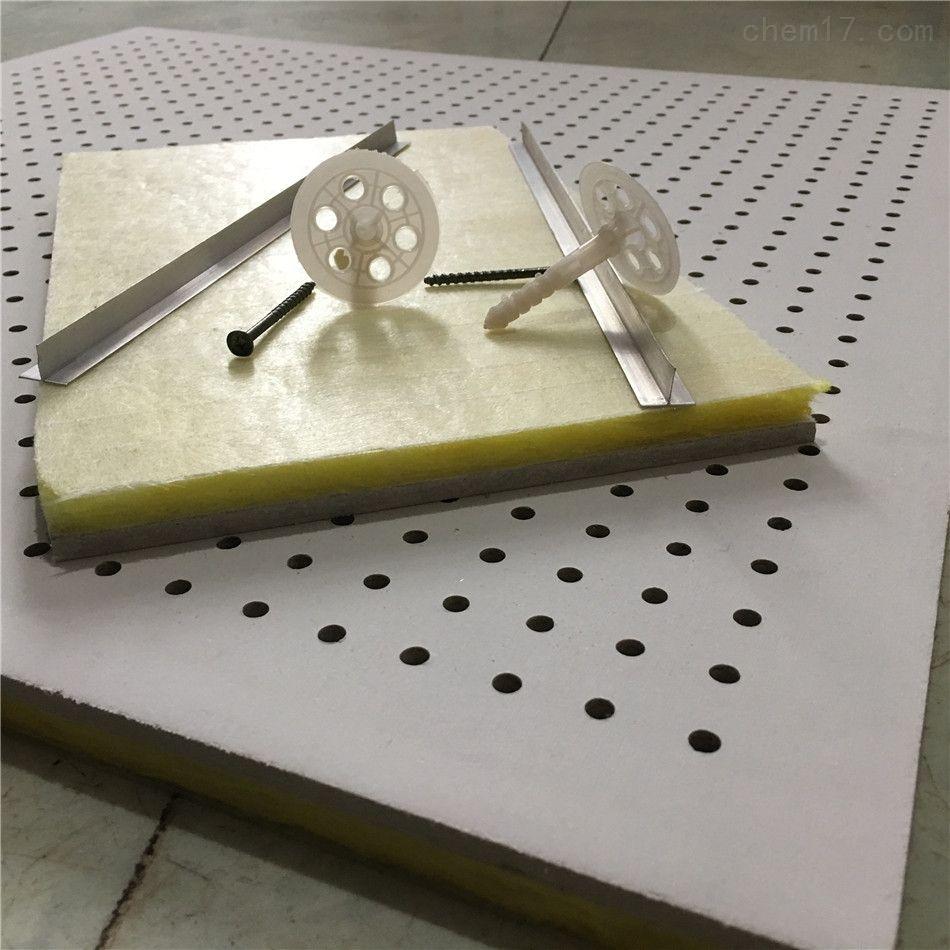 供应20mm硅酸钙复合吸音天花板