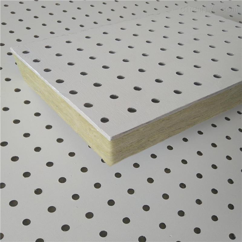 葫芦岛fc硅酸钙板复棉吸音天花板