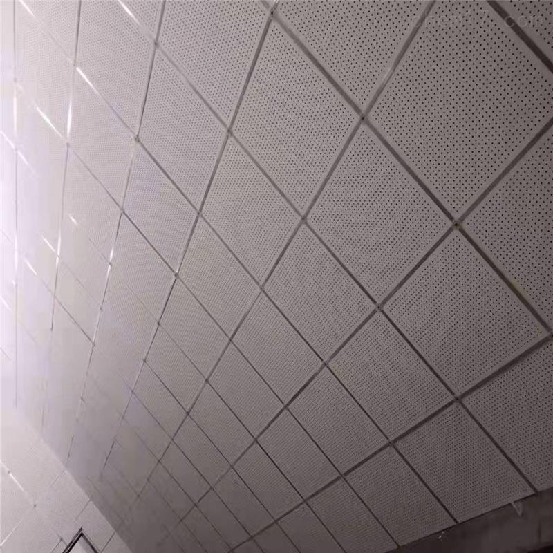 冲孔吸音复合板硅酸钙天花板