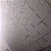 硅酸钙穿孔吸音板防火吊顶