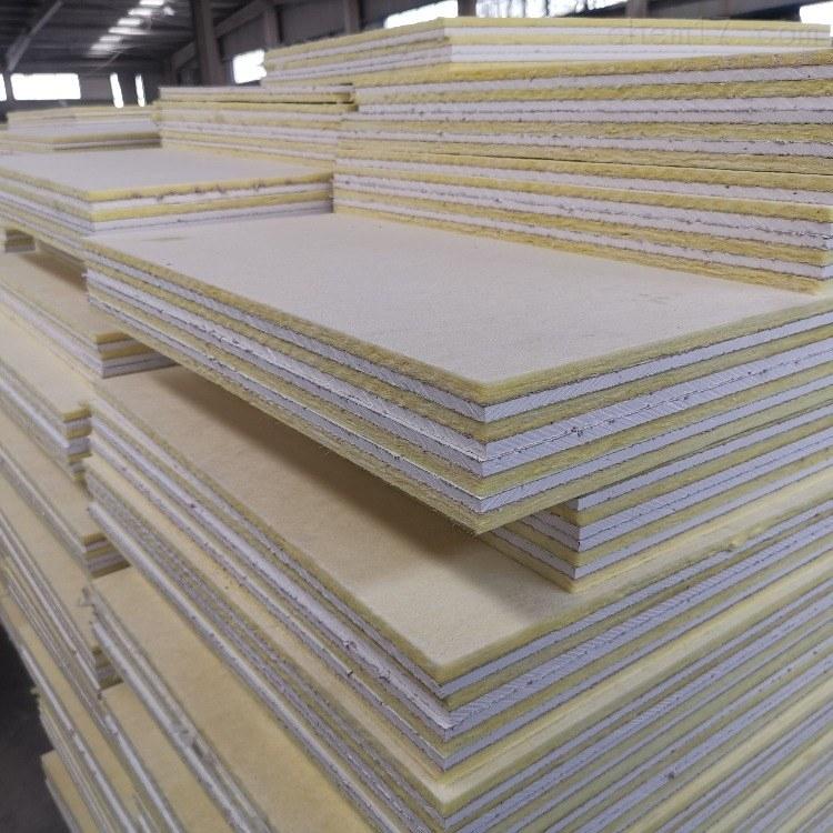 穿孔石膏板复合岩棉吸音板成品厚度40mm