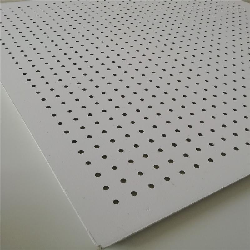 轻声降噪硅酸钙穿孔复合吸音板