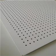 600*1200隔离带硅酸钙复棉吸音板
