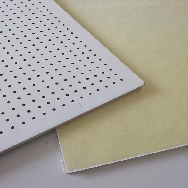复合穿孔硅酸钙板天花板