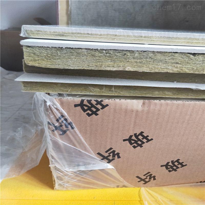 穿孔吸音板高密度玻璃棉复合板