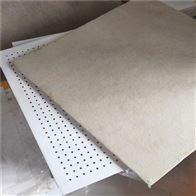 保温岩棉复合硅酸钙天花板
