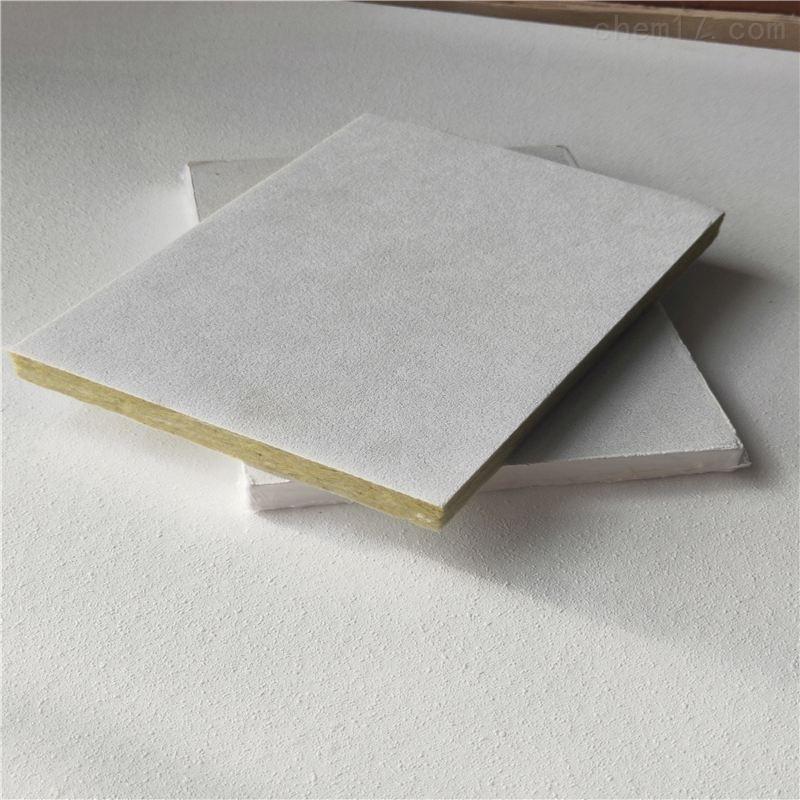 岩棉玻纤吸音板的吸声原理