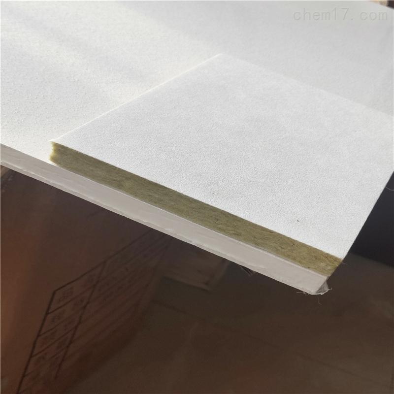 天花板岩棉玻纤板系列