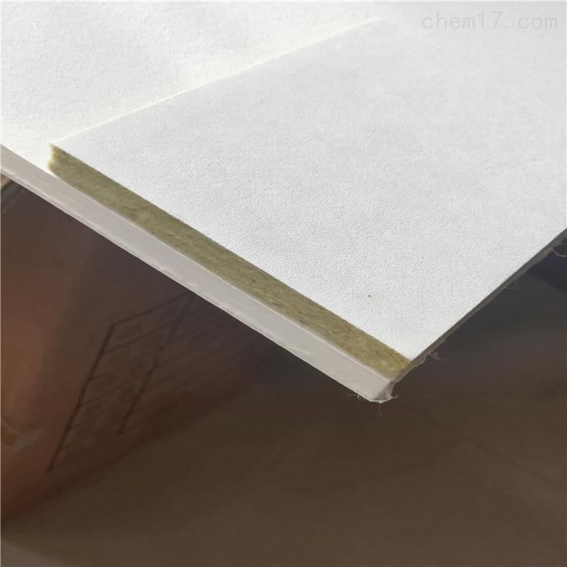 15mm防下陷岩棉吸音天花板