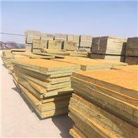 河北插丝岩棉复合板工厂直销价格