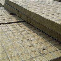外墙钢网插丝岩棉保温板施工安装便捷