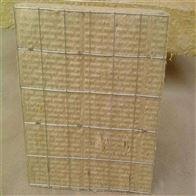 插丝贴面岩棉板600*1200保温板