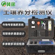FT-Q6001土壤检测仪器品牌