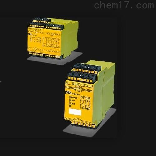 PNOZX安全继电器
