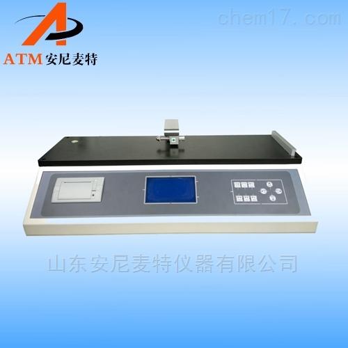 电脑版摩擦系数试验仪
