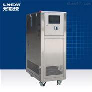 高溫恒溫加熱循環槽-半導體冷卻機