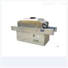 HP-ZSJ01HP-ZSJ01紫外線殺菌機