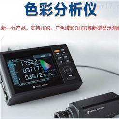 ca-410色彩分析仪